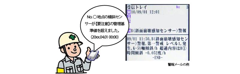 mail2-04