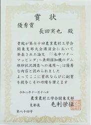 表彰状(イメージ画像)